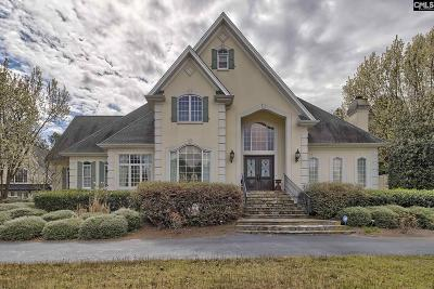 Kershaw County Single Family Home For Sale: 651 Southgate