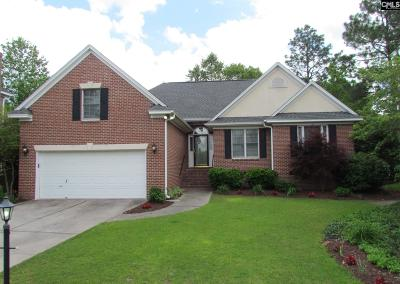 Richland County Single Family Home For Sale: 212 Hillridge