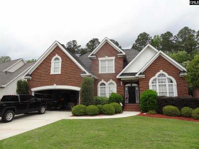 Lexington Single Family Home For Sale: 112 Marissa
