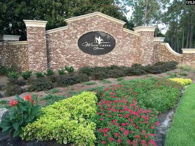 Lexington County, Richland County Residential Lots & Land For Sale: 211 Yellow Jasmine