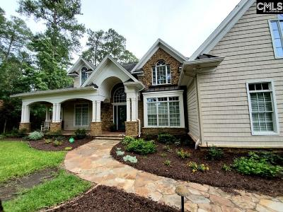 Lexington County Single Family Home For Sale: 944 Willow Cove