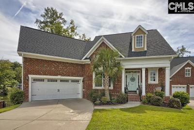 chapin Single Family Home For Sale: 551 Lilypad