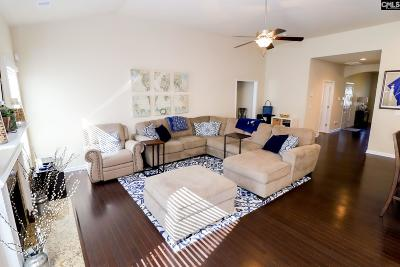 Lexington County Single Family Home For Sale: 128 Sunny View