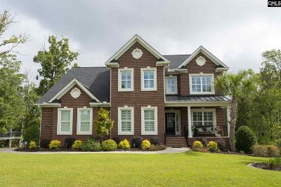 chapin Single Family Home For Sale: 513 Fairwind