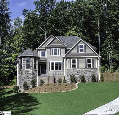Travelers Rest Single Family Home For Sale: 11 Silkvine #Lot 9