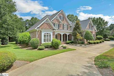 Simpsonville Single Family Home For Sale: 1 Roseberry