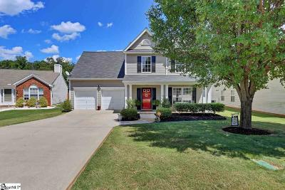 Single Family Home For Sale: 216 Clay Thorne