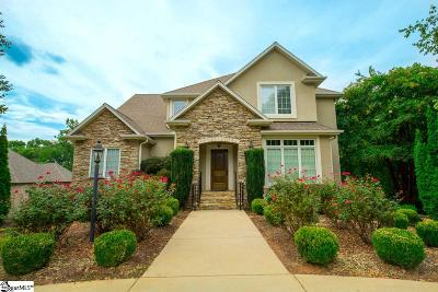 Anderson Single Family Home For Sale: 804 Eagleview