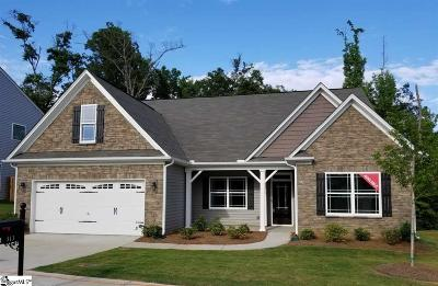 Greenville County Single Family Home For Sale: 313 William Seth #lot 52