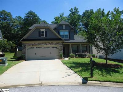 Simpsonville SC Single Family Home For Sale: $253,000