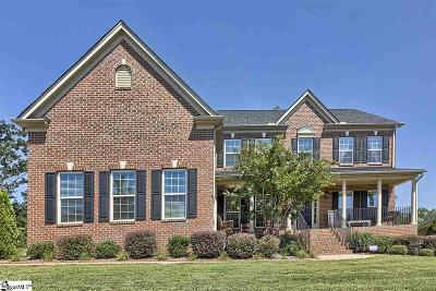 Five Forks Plantation Single Family Home For Sale: 618 Pawleys