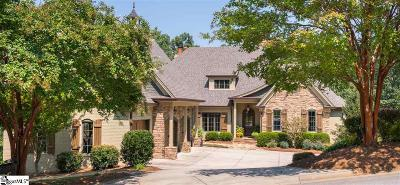 Greenville, Greer, Mauldin, Simpsonville, Travelers Rest Single Family Home For Sale: 120 Sorrento