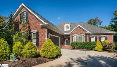 Greenville County Single Family Home For Sale: 112 Latour