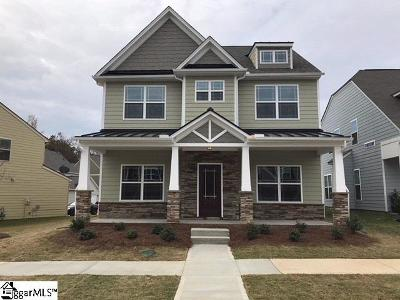 Greenville County Single Family Home For Sale: 138 Arnold Mill #lot 122