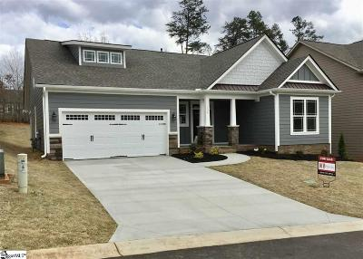 Greenville County Single Family Home For Sale: 100 Gramercy