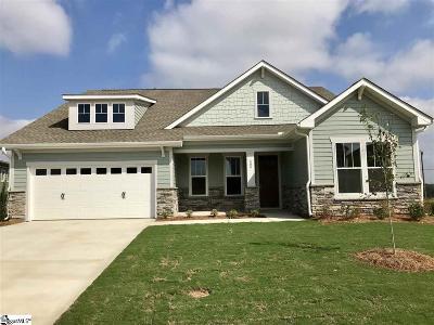 Carilion Single Family Home For Sale: 602 Carilion #Lot 236