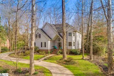 Easley Single Family Home For Sale: 1035 Westbrooke