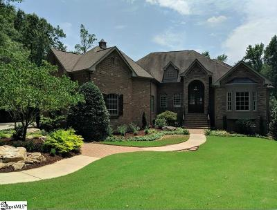 Kilgore Plantation Single Family Home For Sale: 5 Brick House