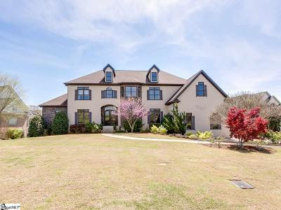 Piedmont Single Family Home For Sale: 14 Great Lawn