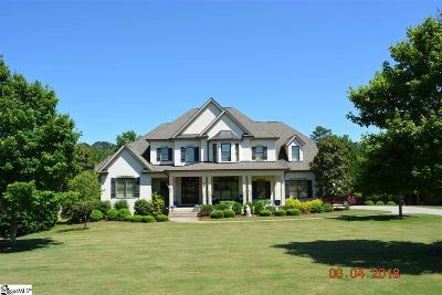 Anderson County, Greenville County Single Family Home For Sale: 12 Great Lawn