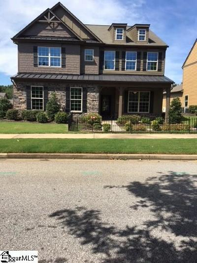 Simpsonville Single Family Home For Sale: 108 Carruth #lot 76
