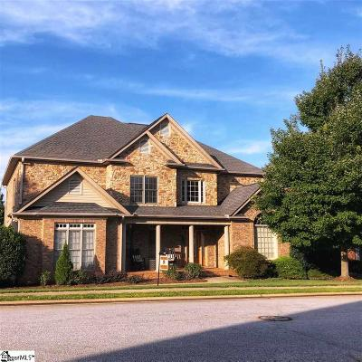 Five Forks Plantation Single Family Home For Sale: 213 Pawleys