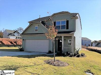 Caledonia Single Family Home For Sale: 603 Marble #lot 194