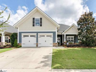 Single Family Home For Sale: 228 Medoc