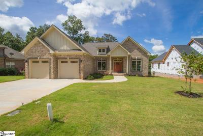 Anderson Single Family Home For Sale: 1015 Tuscany