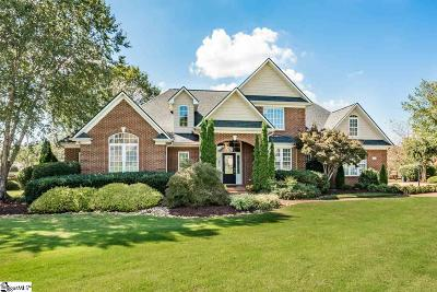 Boiling Springs Single Family Home Contingency Contract: 243 Heather Glen