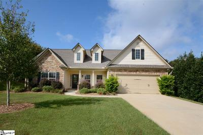 Anderson Single Family Home For Sale: 1001 Drakes Crossing