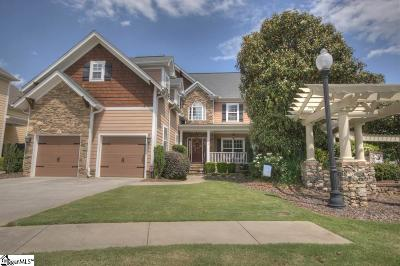 Greenville SC Single Family Home For Sale: $379,900
