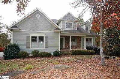 Single Family Home For Sale: 303 Ellsworth