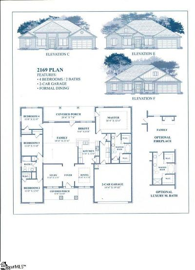 Single Family Home For Sale: 515 Dragon Fly