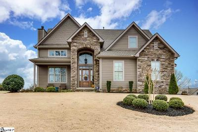 Greer Single Family Home Contingency Contract: 115 Emma Bryant