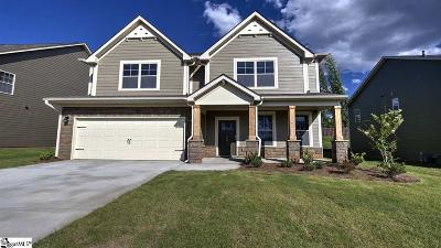 Brentwood Single Family Home For Sale: 209 Granito