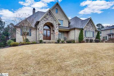 Greer Single Family Home Contingency Contract: 104 Griffith Hill