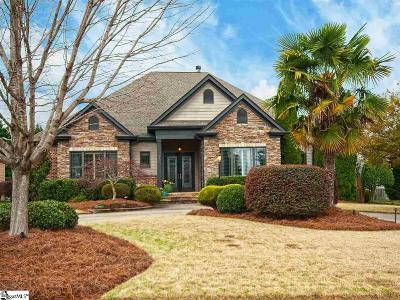 Simpsonville Single Family Home For Sale: 406 Kingsgate