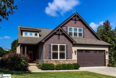The Gardens At Rose Reserve Single Family Home Contingency Contract: 205 Crimson Glory