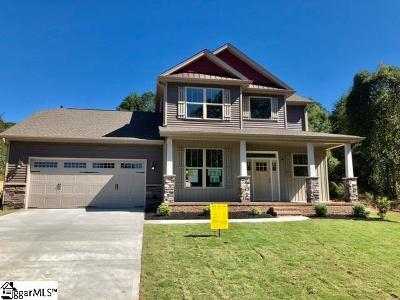 Single Family Home For Sale: 219 Muscadine