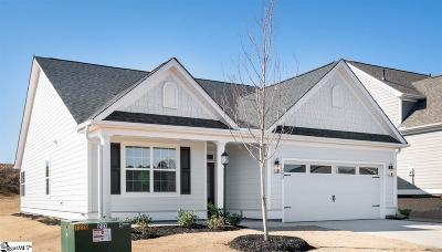 Oneal Village Single Family Home For Sale: 202 Daystrom