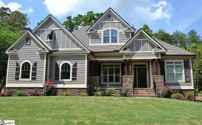 Greenville County Single Family Home For Sale: 2008 Edwards Lake