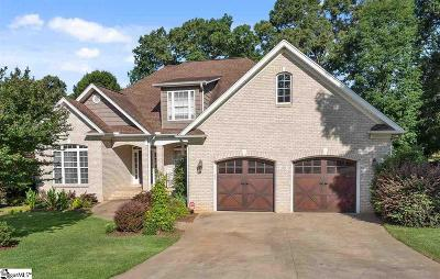Inman Single Family Home For Sale: 610 Claystone