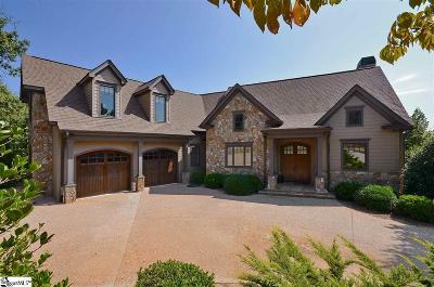 Marietta Single Family Home For Sale: 615 Blue Bonnet