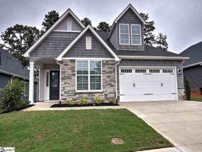 Mauldin Single Family Home For Sale: 11 Golden Apple