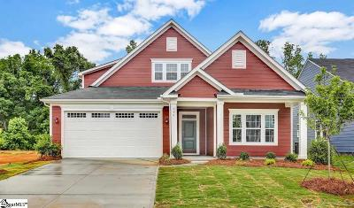 Duncan Single Family Home For Sale: 684 Windward
