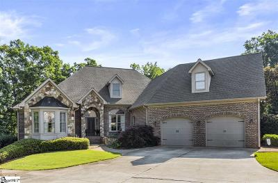 Inman Single Family Home For Sale: 372 Island Green