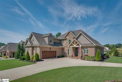 Inman Single Family Home For Sale: 469 World Tour