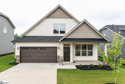 Katherine's Garden Single Family Home For Sale: 704 Corley #Lot 50