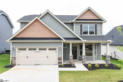 Katherine's Garden Single Family Home For Sale: 706 Corley #Lot 51